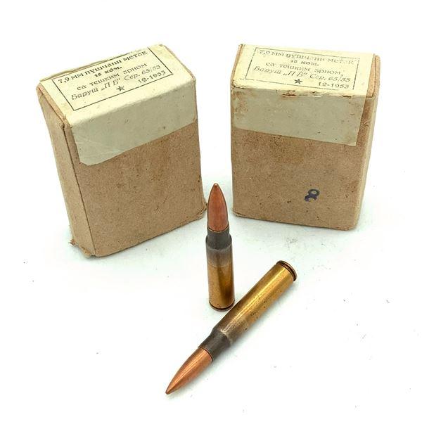 Soviet Produced 1953 8 mm Mauser 7.92 X 57 FMJ Ammunition, 28 Rounds