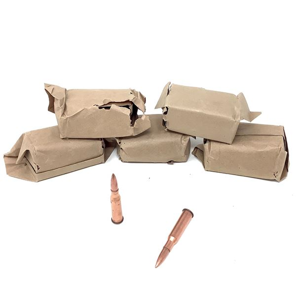Surplus 7.62 X 54R FMJ Ammunition, 100 Rounds