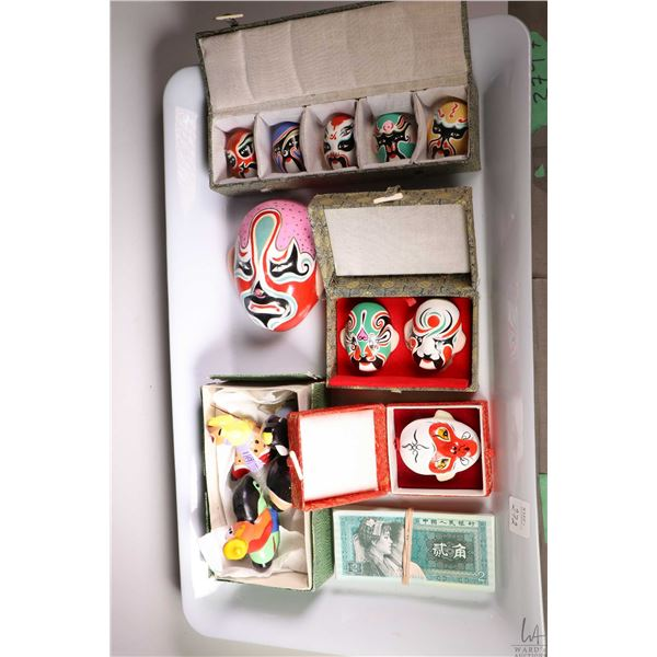 Tray lot of hand painted miniature Oriental masks and figures plus 81 Chinese 2 Jiao bank notes