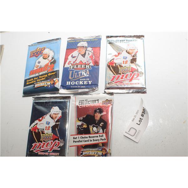 5 NOS NHL HOCKEY  TRADING CARDS