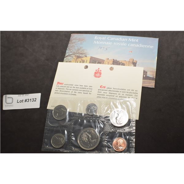 CANADA CANADIAN UNCIRCULATED COIN SET 1975