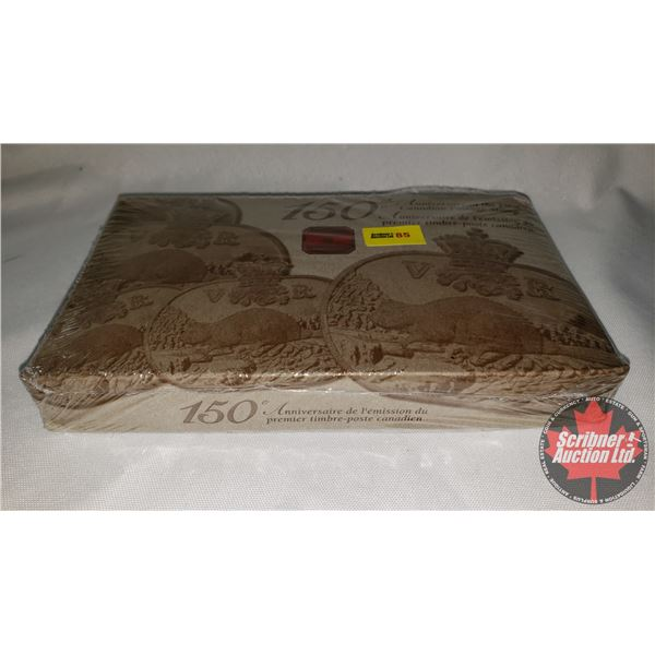 RCM 2001 Coin & Stamp Set ~ 150th Anniversary of the First Canadian Postage Stamp (UNOPENED)
