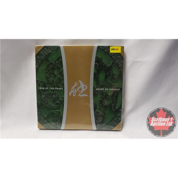 Canada Post Year of the Snake 2001 - Stamp & Precious Coin Set (UNOPENED) Limited Edition of 8,000