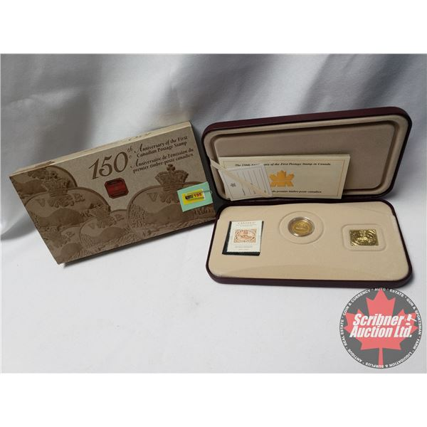 RCM 2001 Coin & Stamp Set ~ 150th Anniversary of the First Canadian Postage Stamp