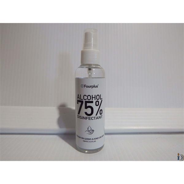 Box of 48 - 100 ml 75% Sanitizer Spray