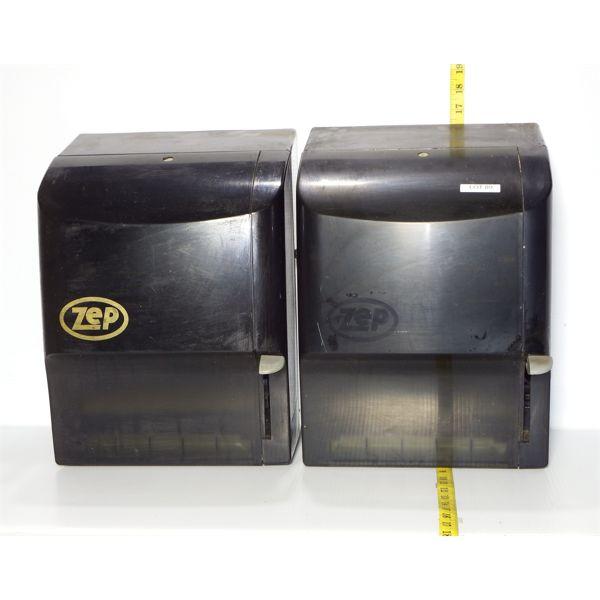 Lot of 2 Used ZEP Manual Paper Towel Dispensers