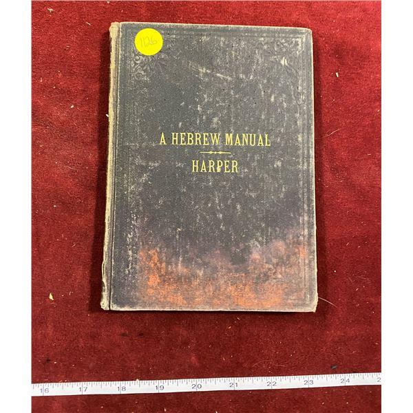 """1883 Book """"A Hebrew Manual"""""""