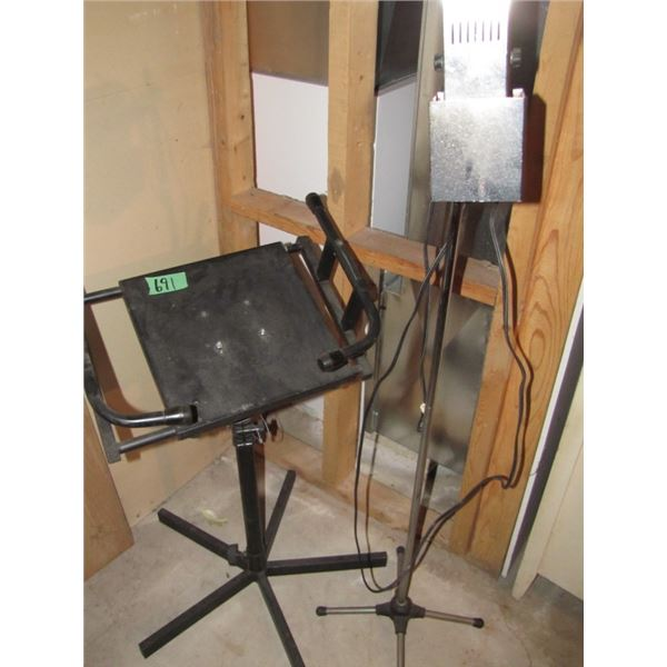 music stand and lamp