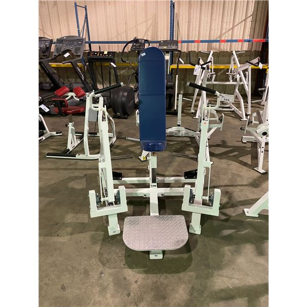LEVER EDGE COMMERCIAL FREE WEIGHT VERTICAL WIDE CHEST PRESS MACHINE