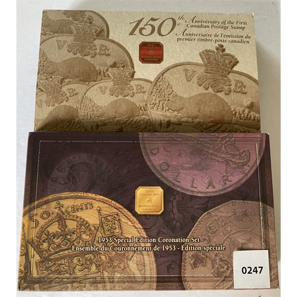 LOT OF 2 - CORONATION SET & 125TH ANNIVESARY OF THE STAMP SET