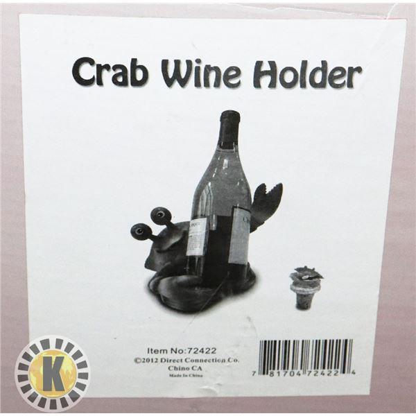 CRAB WINE HOLDER