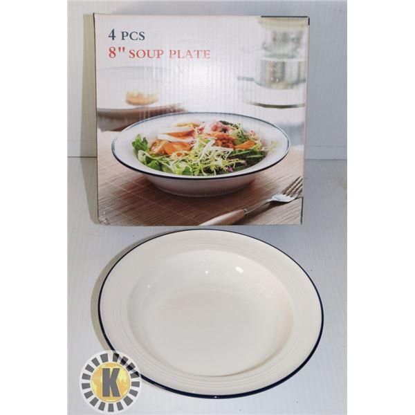 "NEW 4PC 8"" SOUP PLATE SET"
