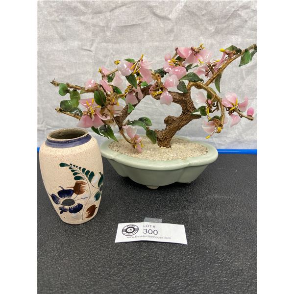 """9"""" H Jade Tree with Small Vase"""