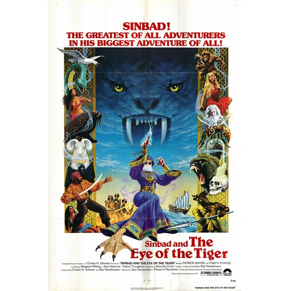 Sinbad and the Eye of the Tiger original 1977 vintage one sheet movie poster