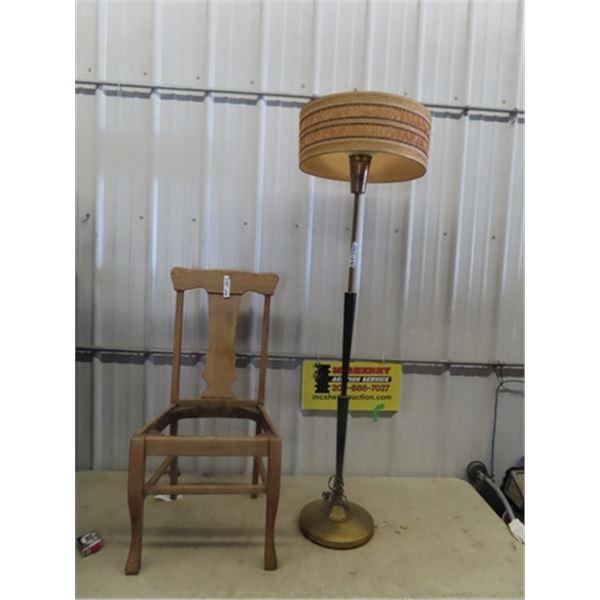 (MP) Retro Floor Lamp & DR Oak Chair - No Seat
