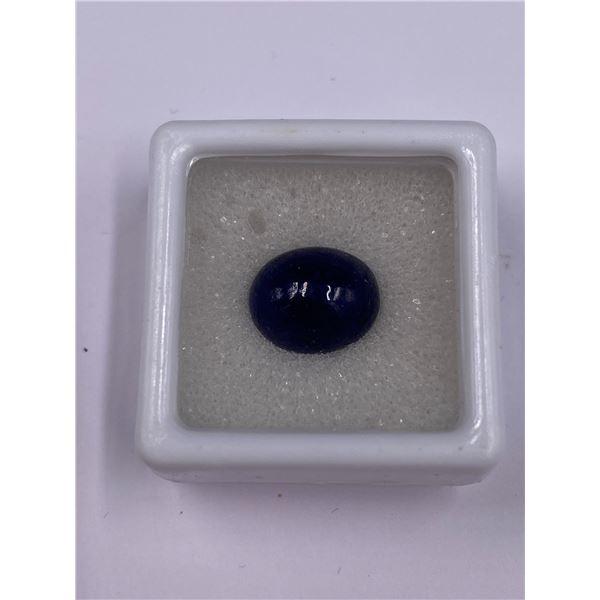 BIG DARK BLUE SAPPHIRE 7.72CT, 11.7 X 9.8 X 6.7MM, OVAL CABOCHON, TRANSLUCENT, MADAGASCAR, POSSIBLE