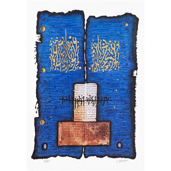 """Moshe Castel- Gold Embossed Serigraph  """"Ketuba """""""