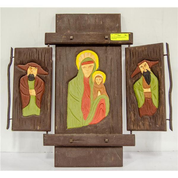 FOLK ART WOODEN RELIGIOUS ART PIECE