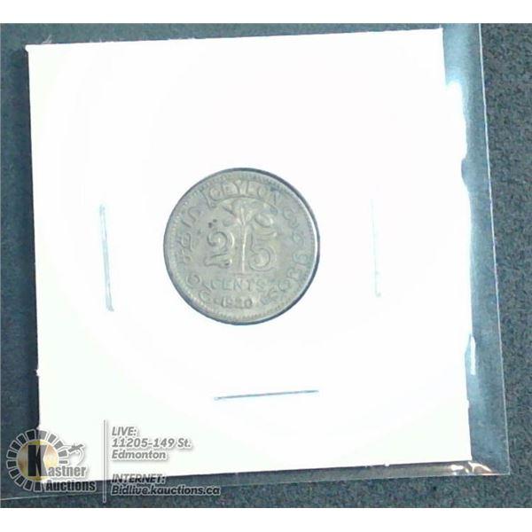 1920 BRITISH CEYLON SILVER 25 CENT