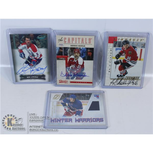 HOCKEY AUTOGRAPH & GAME WORN MATERIAL CARD