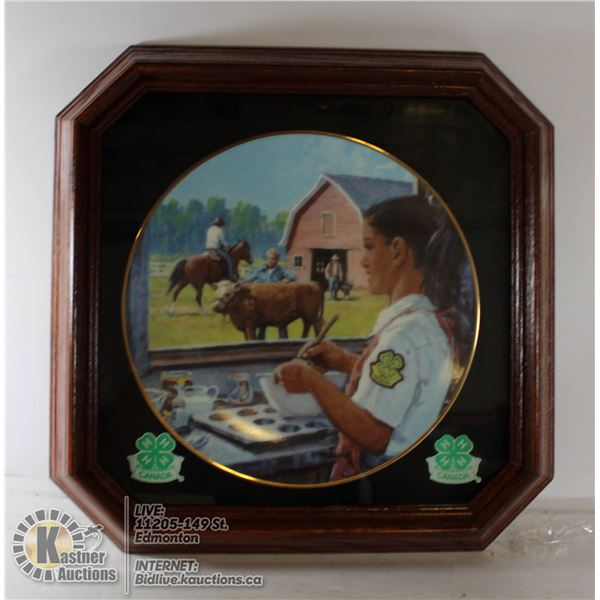 COLLECTIBLE 4H PLATE W/ FRAME