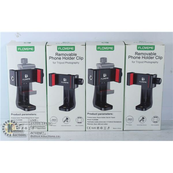 LOT OF 4 REMOVABLE PHONE HOLDER CLIPS