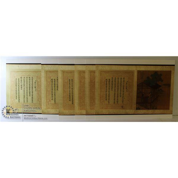 BOX OF MULTIPLE ASIAN ART PRINTS