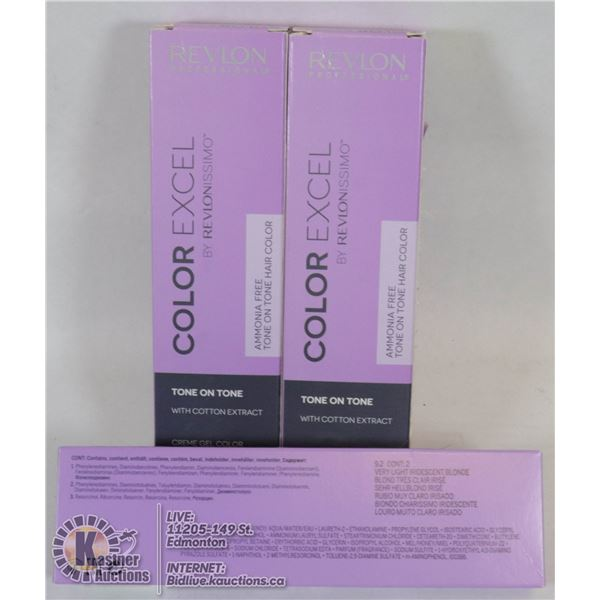 LOT OF 2 REVELONISSIMO COLOR EXCEL HAIR COLOR