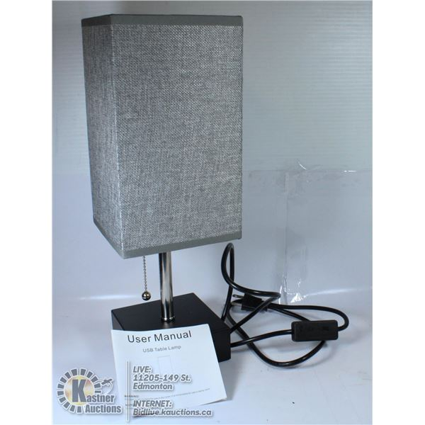 TABLE LAMP WITH 2 USB PORTS