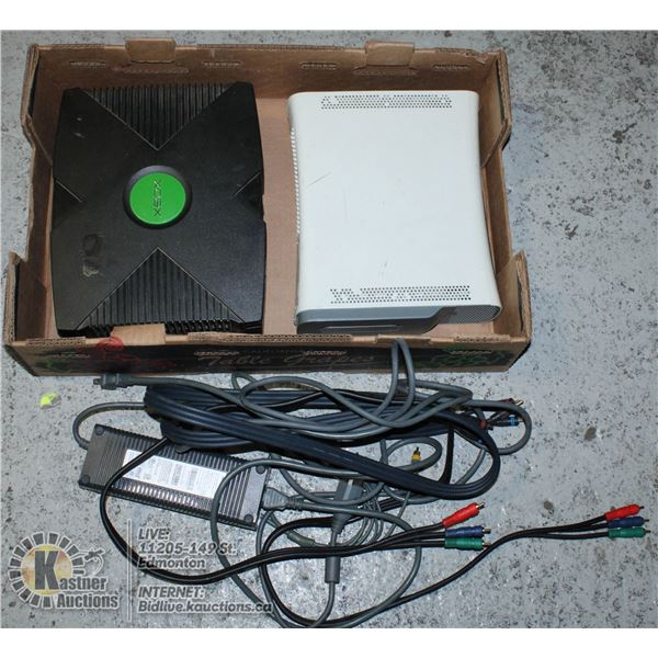 LOT OF XBOX CONSOLES AND CABLES