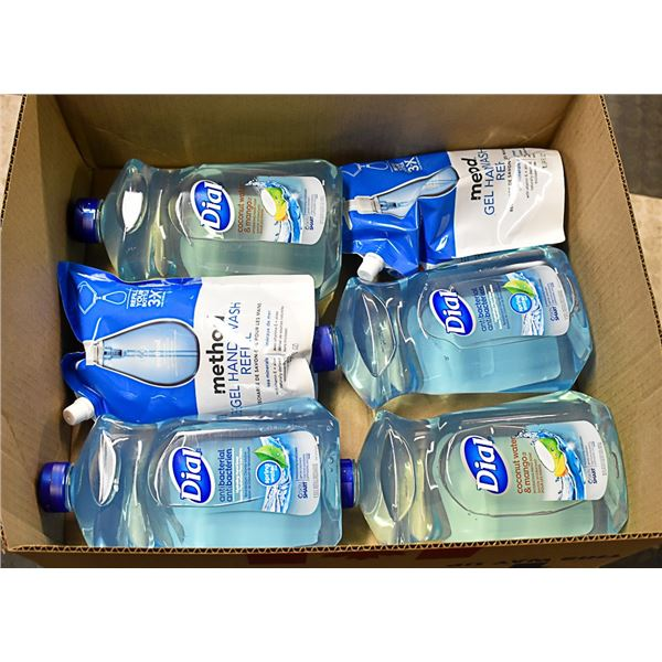 FLAT LOT OF BRAND NAME HAND SOAP
