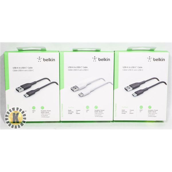 BUNDLE OF 3 BELKIN USB-A TO USB-C CABLE