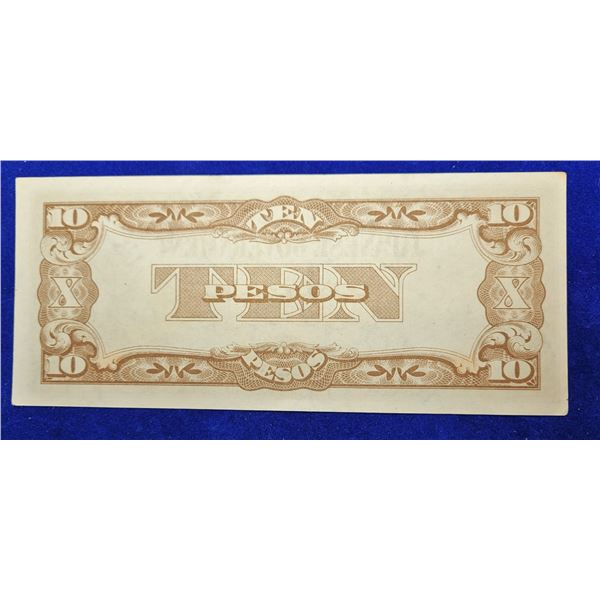 13)  ISSUED IN 1942 TEN PESO BANKNOTE FROM