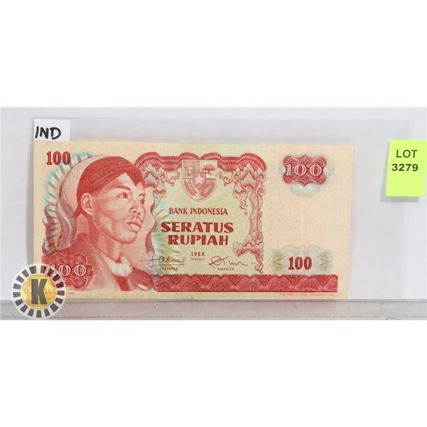 1968 INDONESIA SERATUS RUPIAH 100 BANK NOTE