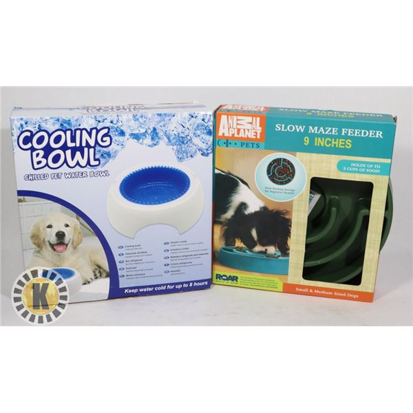 """NEW SLOW MAZE 9"""" FEEDER BOWL WITH COOLING BOWL"""