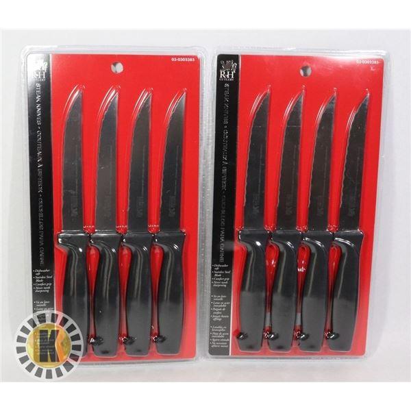 NEW ROYAL HIGHLANDS STEAK KNIVES 2 SETS OF 4