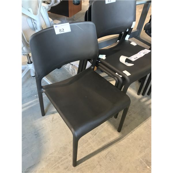 BLACK SPARK SIDE CHAIR SUGGESTED RETAIL PRICE $218 US