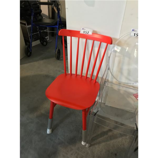 MATTE CORAL ORANGE SALT SIDE CHAIR SUGGESTED RETAIL PRICE $175 US