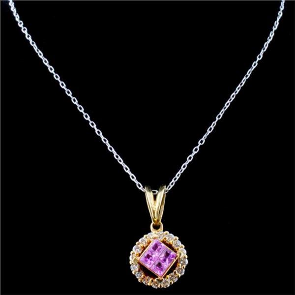 18K Gold 0.70ct Sapphire & 0.47ct Diamond Pendant