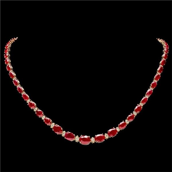 `14k Gold 30.00ct Ruby & 1.50ct Diamond Necklace