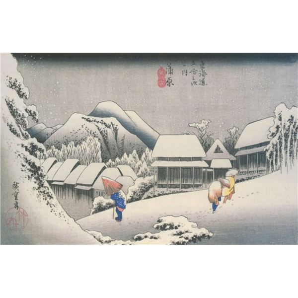 Hiroshige A Village in the Snow