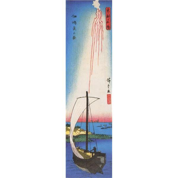 Hiroshige Fireworks Over a Bay