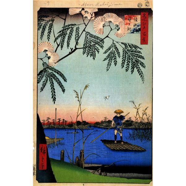 Hiroshige Ayase River
