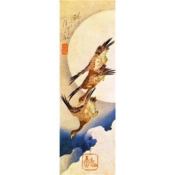 Hiroshige Untitled 4