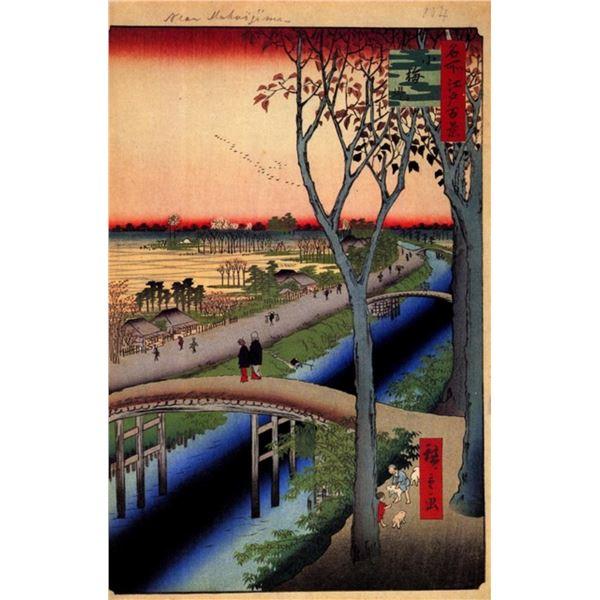 Hiroshige  - Koume Embankment