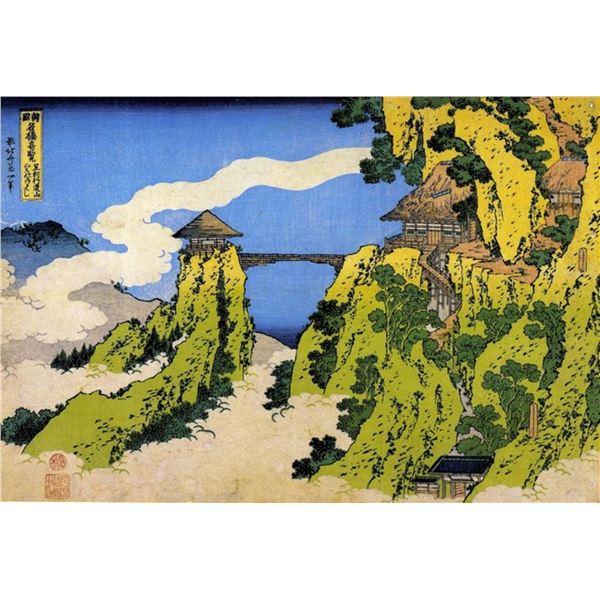 Hokusai - Temple Bridge