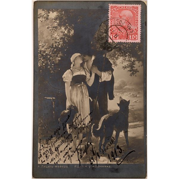 Russian Staged Real Photo Postcard of Couple  [135761]