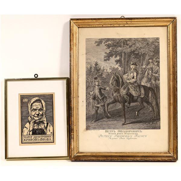Russian Engravings Pair  [136617]