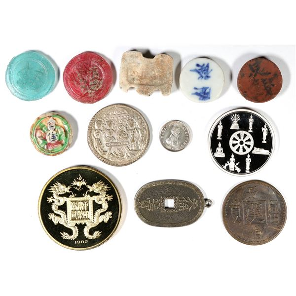 Foreign Medal Collection  [138819]