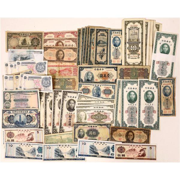 Currency from Taiwan, Hong Kong, Singapore, and China  [136105]